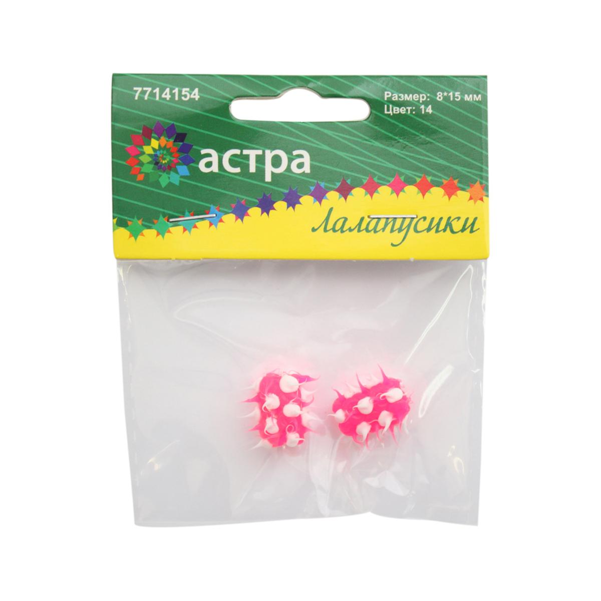 Бусины резиновые с шипами Микс RUB0004, 8*15 мм, 2 шт/уп, Астра