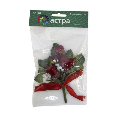 H31-7230 Декоративный букетик 'С красными сердечками', 'Астра'