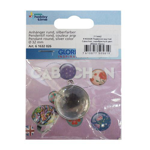 61632026 Подвеска круглая Cabochon, серебристый цвет, ?32мм Glorex