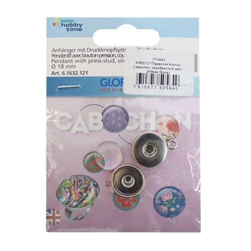 61632121 Подвеска Кнопка Cabochon, серебристый цвет, ?18мм Glorex
