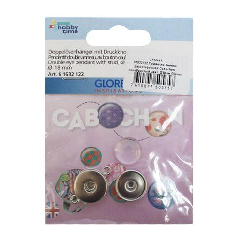 61632122 Подвеска Кнопка двухсторонняя Cabochon, серебристый цвет, ?18мм Glorex