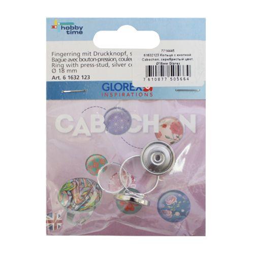 61632123 Кольцо с кнопкой Cabochon, серебристый цвет, ?18мм Glorex