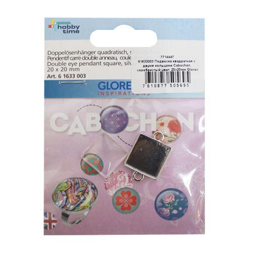 61633003 Подвеска квадратная с двумя кольцами Cabochon, серебристый цвет, 20x20мм Glorex