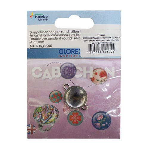 61633006 Подвеска круглая с двумя кольцами Cabochon, серебристый цвет, ?21мм Glorex