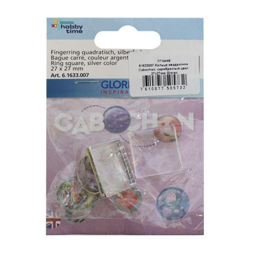 61633007 Кольцо квадратное Cabochon, серебристый цвет, 27x27мм Glorex