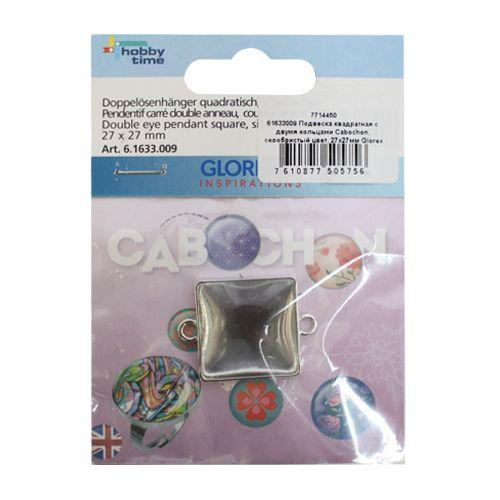 61633009 Подвеска квадратная с двумя кольцами Cabochon, серебристый цвет, 27x27мм Glorex