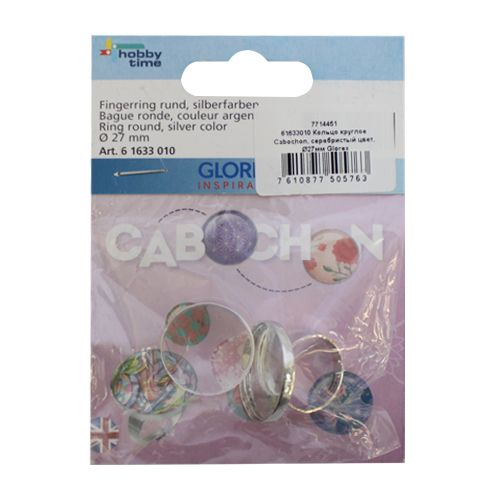 61633010 Кольцо круглое Cabochon, серебристый цвет, ?27мм Glorex