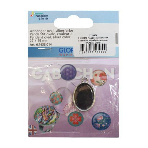 61633014 Подвеска овальная Cabochon, серебристый цвет, 27х19мм Glorex
