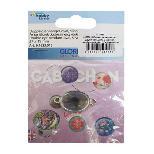61633015 Подвеска овальная с двумя кольцами Cabochon, серебристый цвет, 27х19мм Glorex