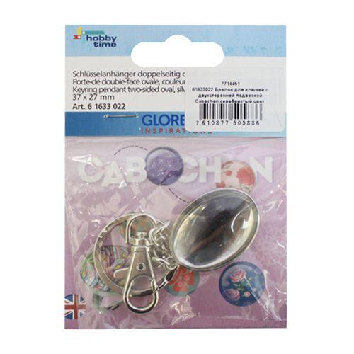 61633022 Брелок для ключей с двухсторонней подвеской Cabochon,серебристый цвет, 37х27мм Glorex
