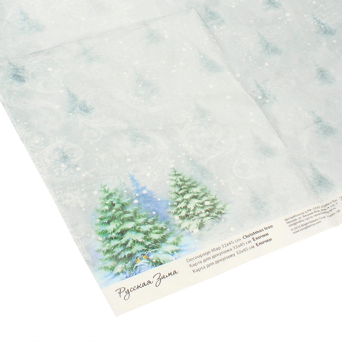 SCB501038 Карта для декупажа 'Рождественская елка', 32*45 см, Scrapberry's