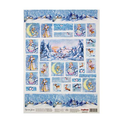 SCB501019 Карта для декупажа 'Зимняя сказка', 32*45 см, Scrapberry's