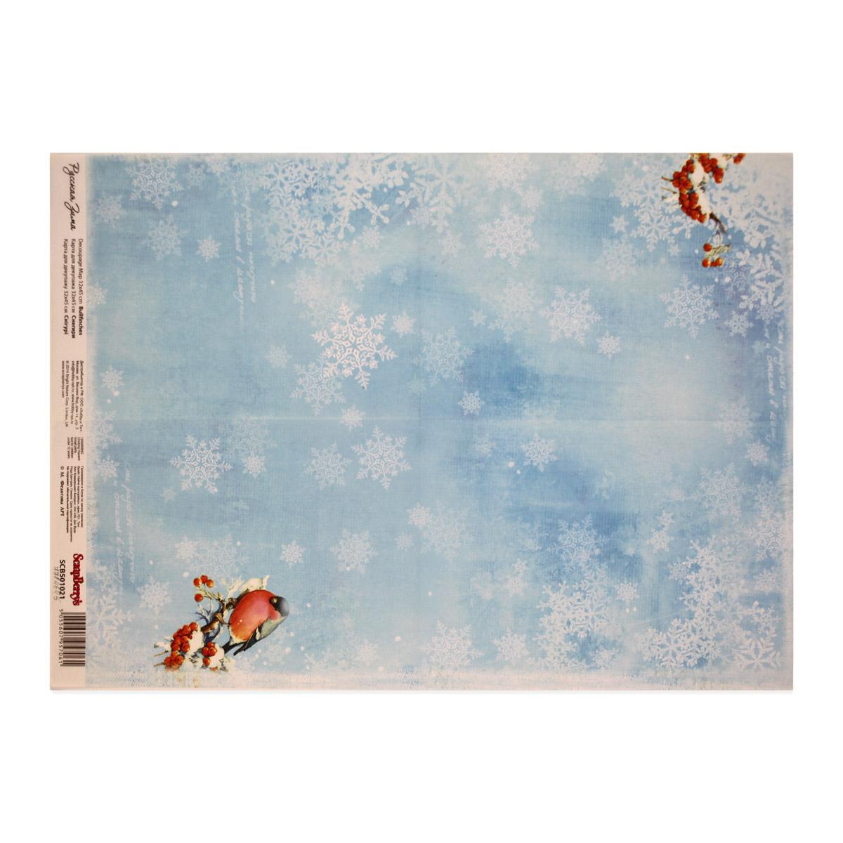 SCB501021 Карта для декупажа 'Снегири', 32*45 см, Scrapberry's
