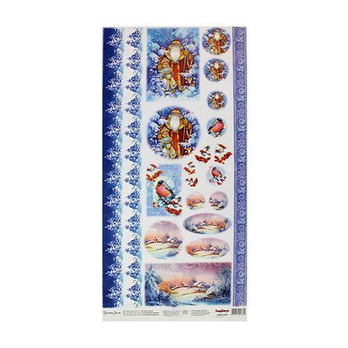 SCB501036 Карта для декупажа 'Рождественский мотив', 35*70 см, Scrapberry's