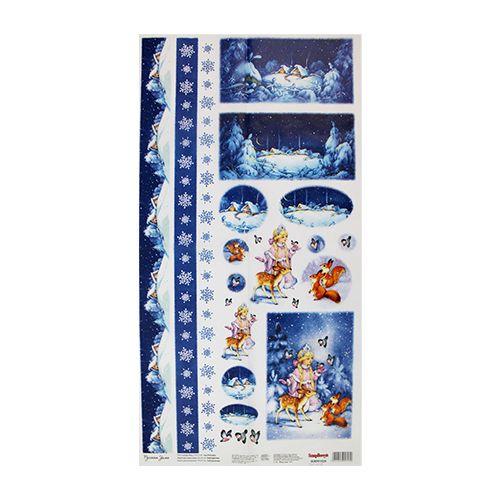 SCB501028 Карта для декупажа 'Снегурочка', 35*70 см, Scrapberry's