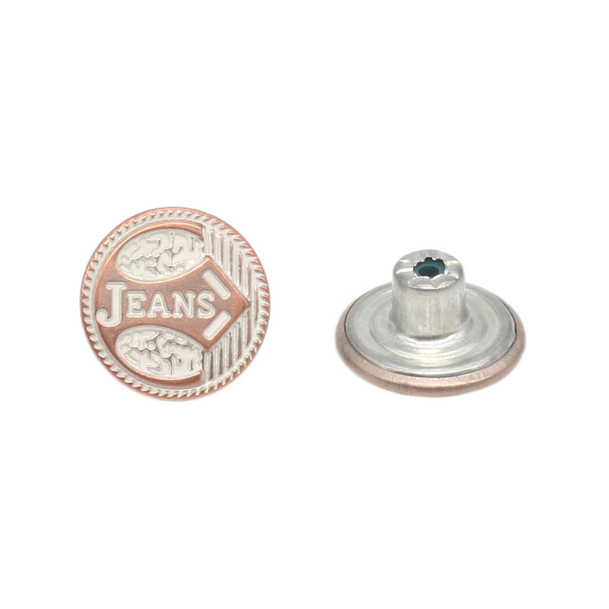 Пуговицы джинс. 17мм 0302-9008B