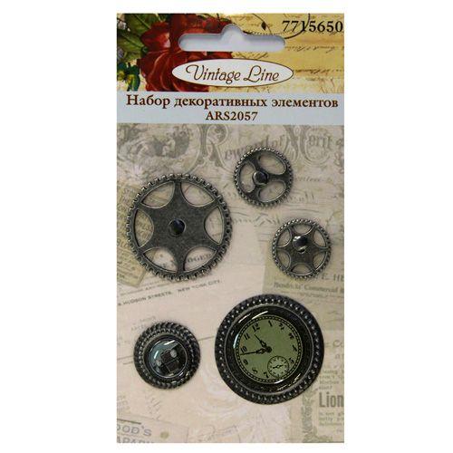 ARS2057 Набор декоративных элементов 'Часы и шестеренки', 5шт. Vintage Line
