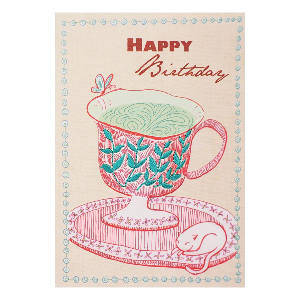 MWA02 Поздравительная открытка с вышивкой 'Happy Birthday', 12*17 см.(конверт в комплекте)