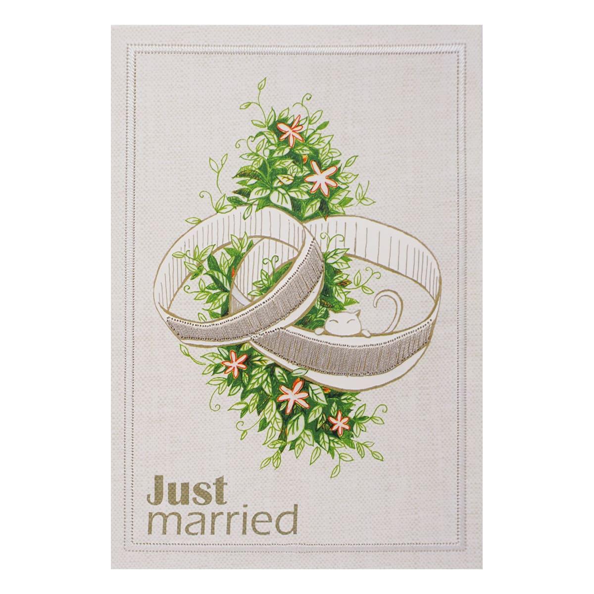 MWA03 Поздравительная открытка с вышивкой ' Just Married', 12*17 см.(конверт в комплекте)