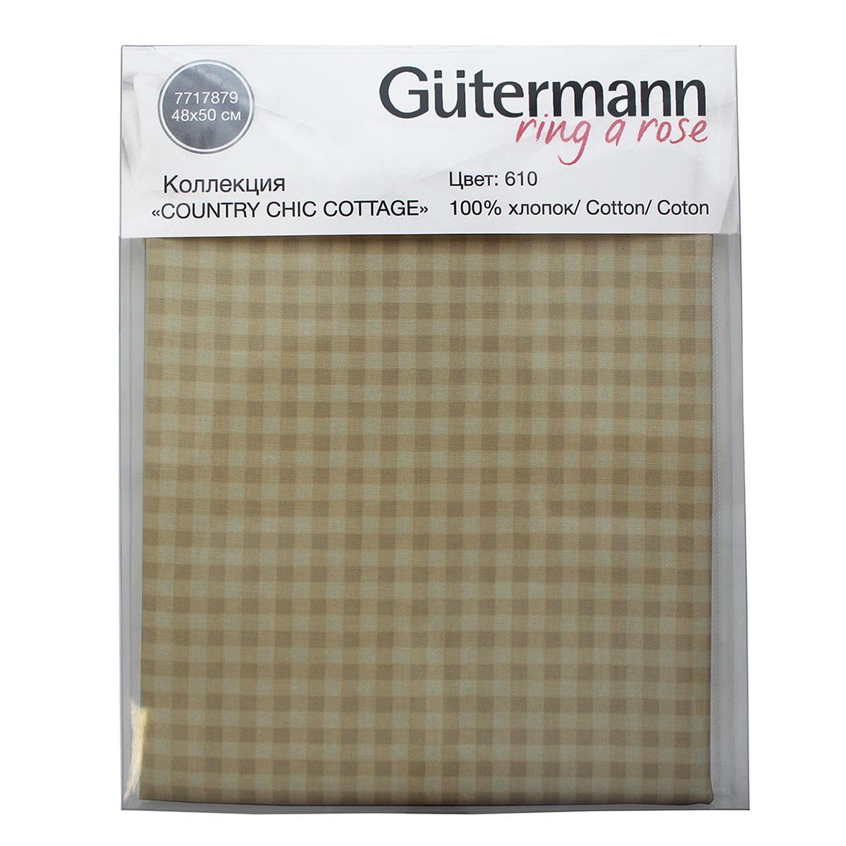 649368 Ткань коллекция 'Country Chic Cottage', 48х50см, 100% хлопок Гутерманн