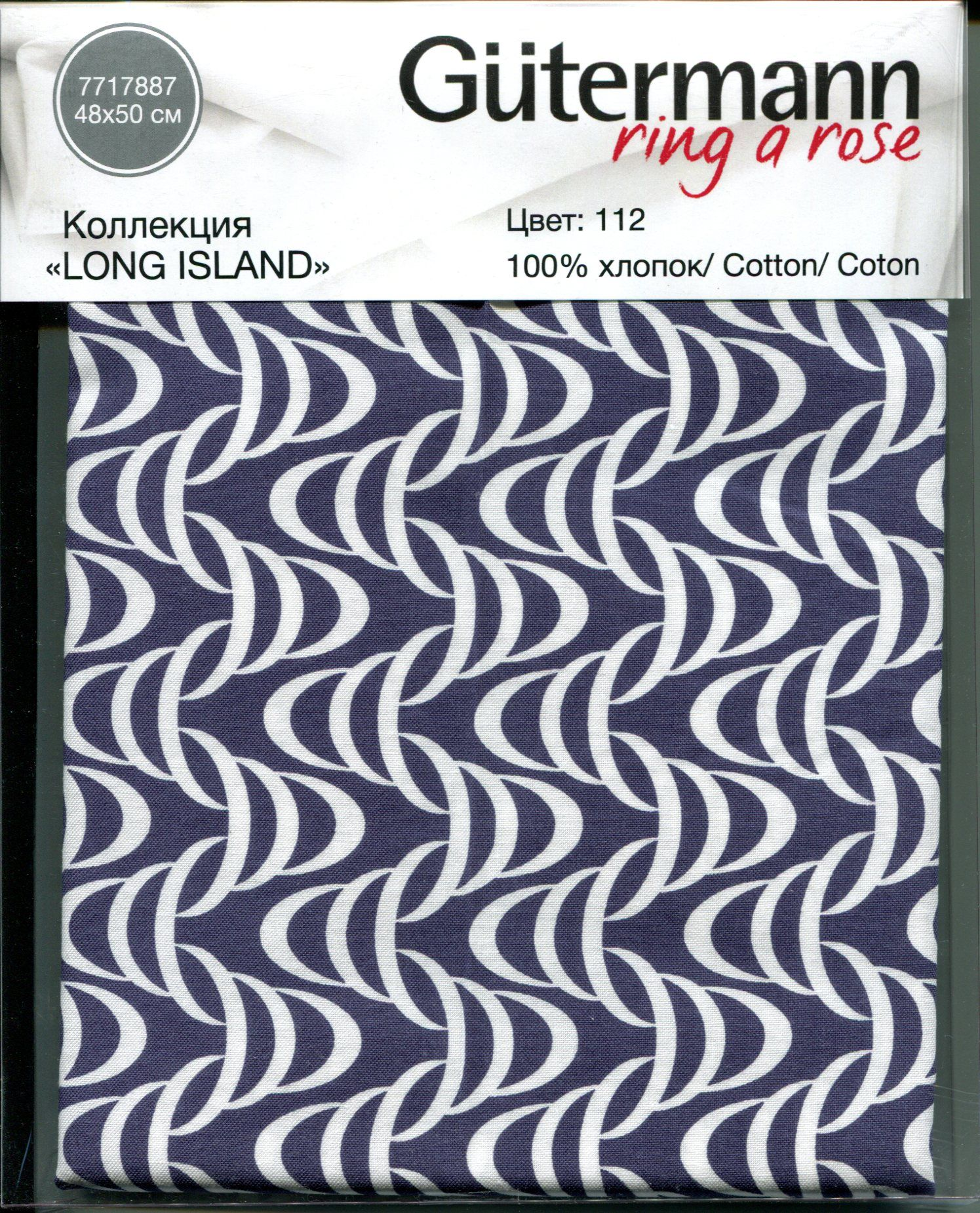 647446 Ткань коллекция 'Long Island', 48х50см, 100% хлопок Гутерманн