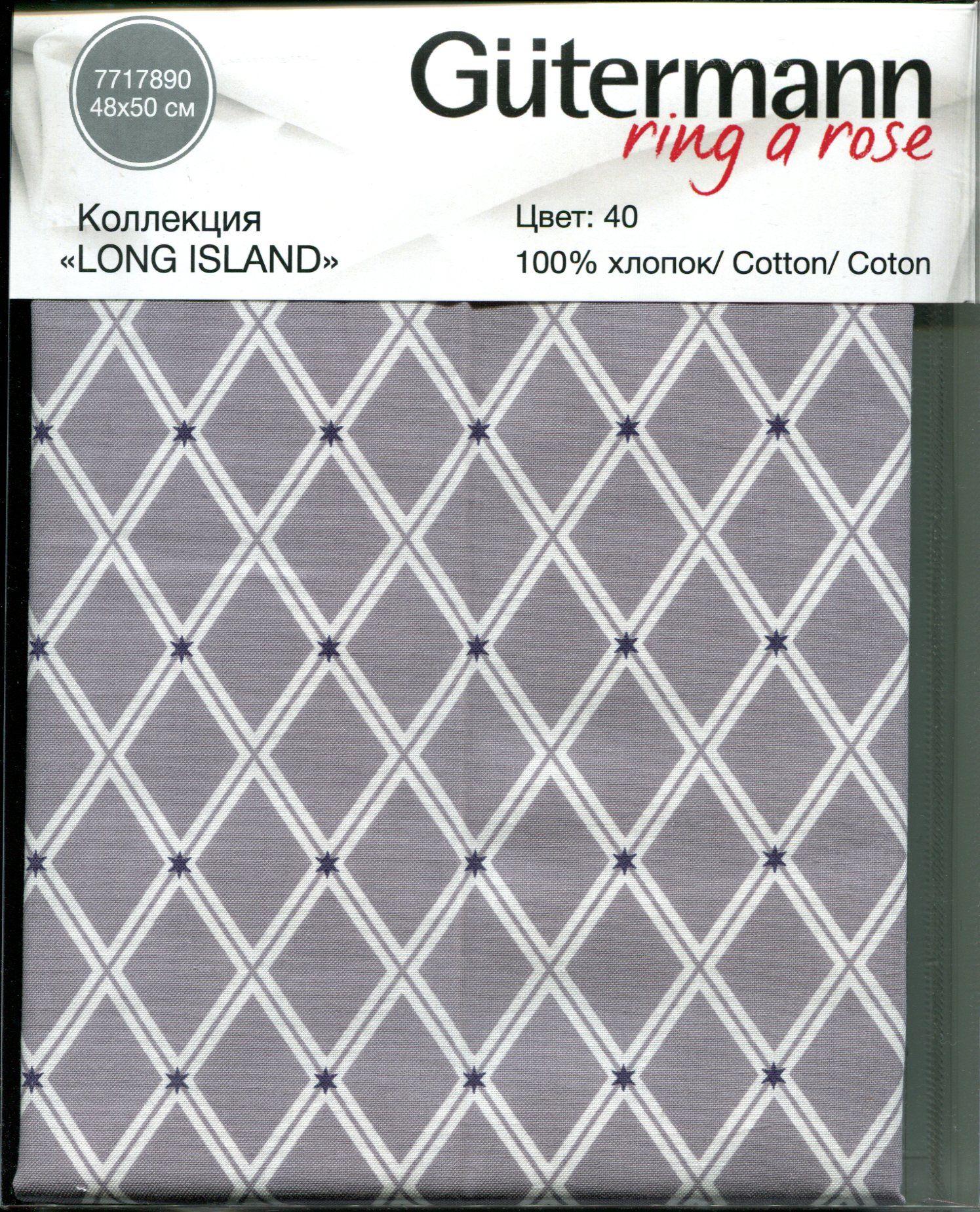 647489 Ткань коллекция 'Long Island', 48х50см, 100% хлопок Гутерманн