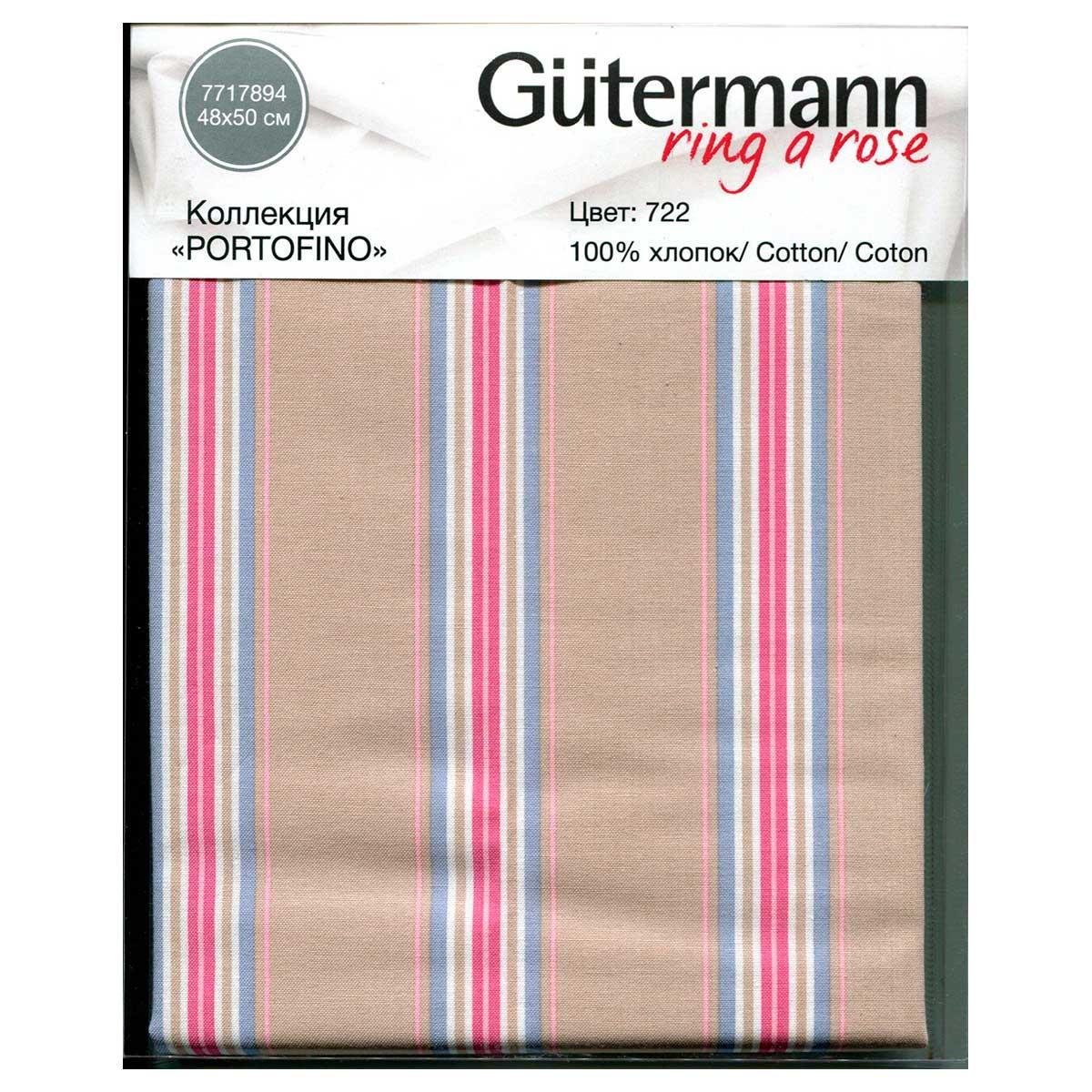 647578 Ткань коллекция 'Portofino', 48х50см, 100% хлопок Гутерманн