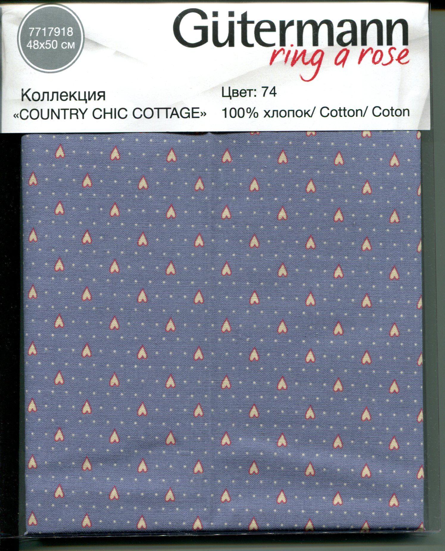 649341 Ткань коллекция 'Country Chic Cottage', 48х50см, 100% хлопок Гутерманн