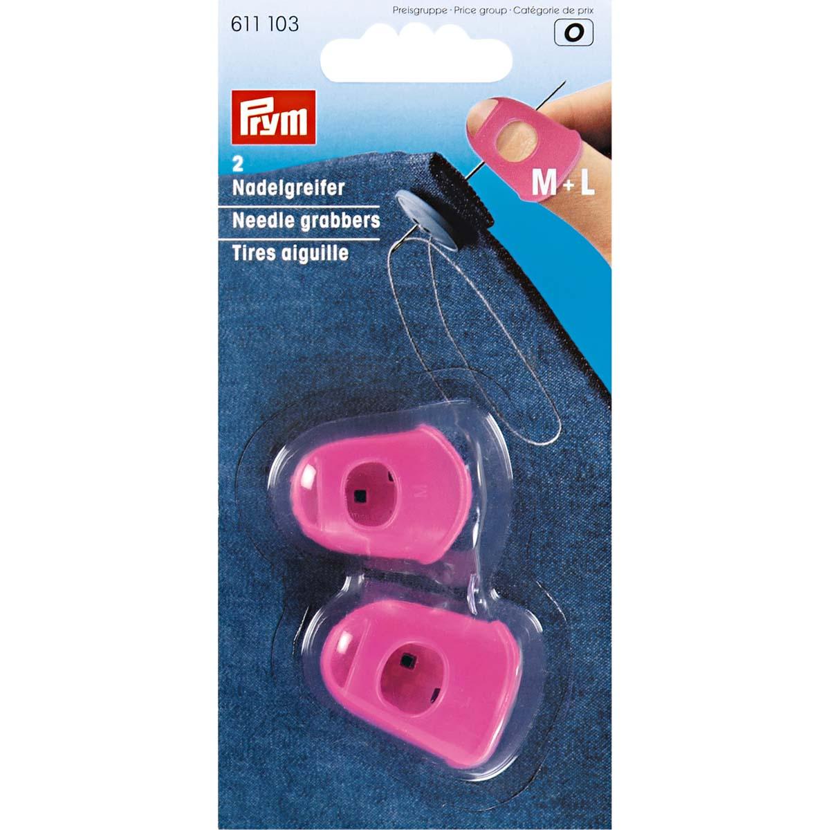 611103 Грейфер для игл силиконовый, розовый 2шт