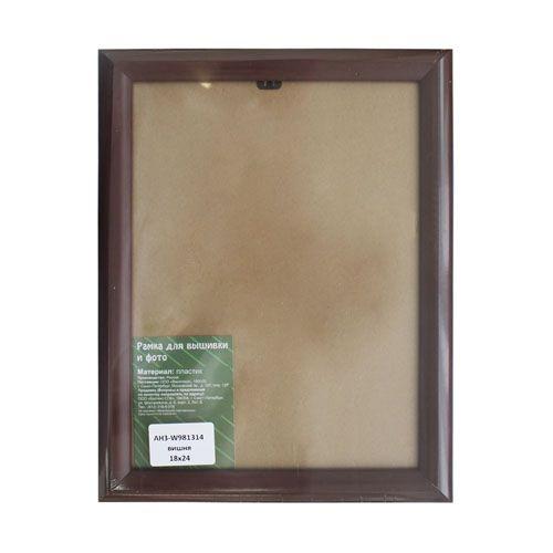 AH3 Рама со стеклом, 18х24 см