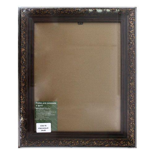 1536 Рама со стеклом, 24х30 см