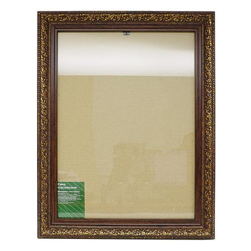 1536 Рама со стеклом, 30х40см