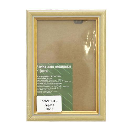 Рама со стеклом, 10х15 см