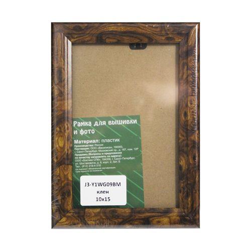 J3 Рама со стеклом, 10х15 см