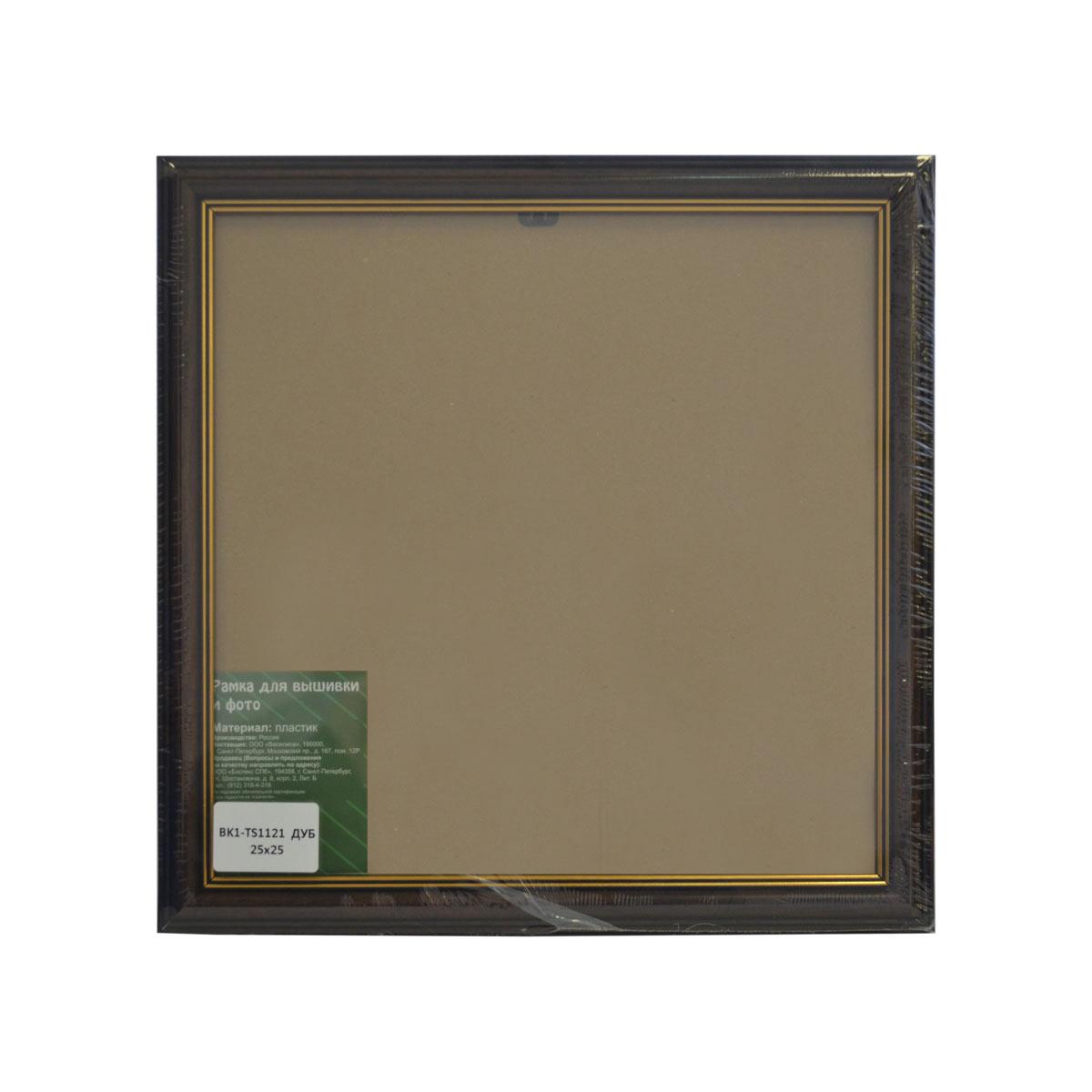 BK1 Рама со стеклом, 25х25 см (TS1121 дуб)