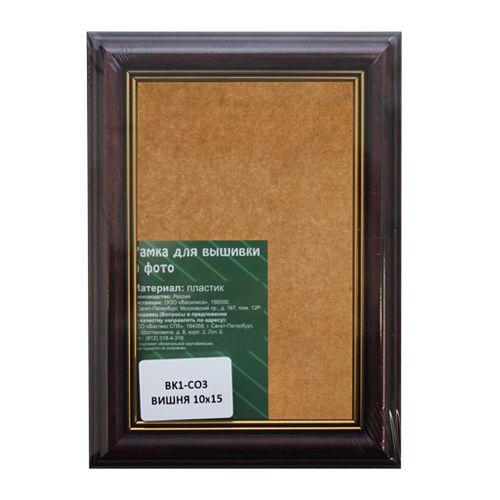 BK1 Рама со стеклом, 10х15 см