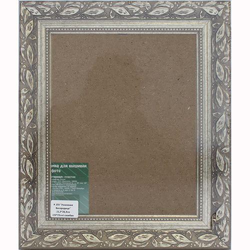 К 153 (1244) Рама со стеклом 'Умиление Богородица' 21,3*26,3см (20*25см)
