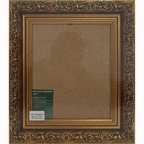 К 165 (HA3) Рама со стеклом 'Неупиваемая Чаша', 21,4*25,4 см (20*24 см)