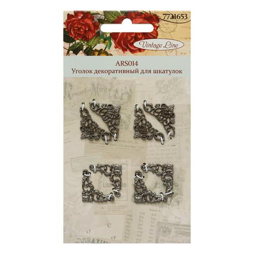 ARS014 Уголок декоративный для шкатулок, 2,5*1,2см, 8шт
