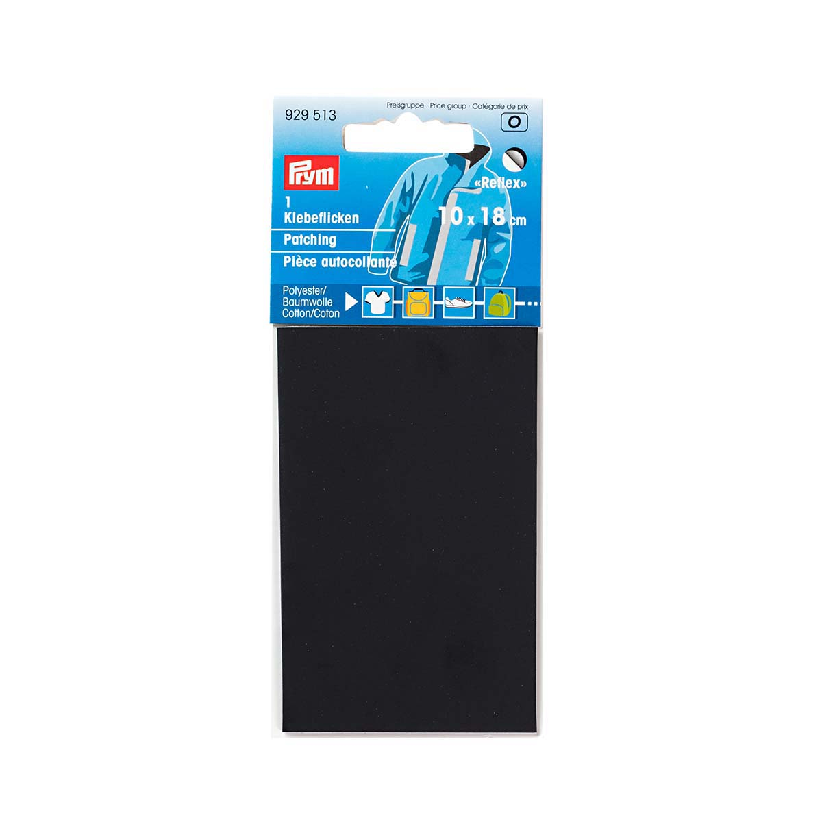 929513 Ткань д/заплаток светотражающая черная 10*18см, 1шт Prym
