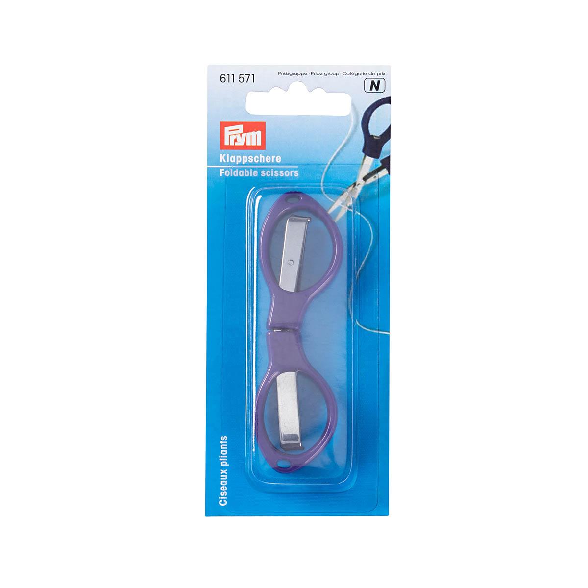 611571 Ножницы складные 10см Prym