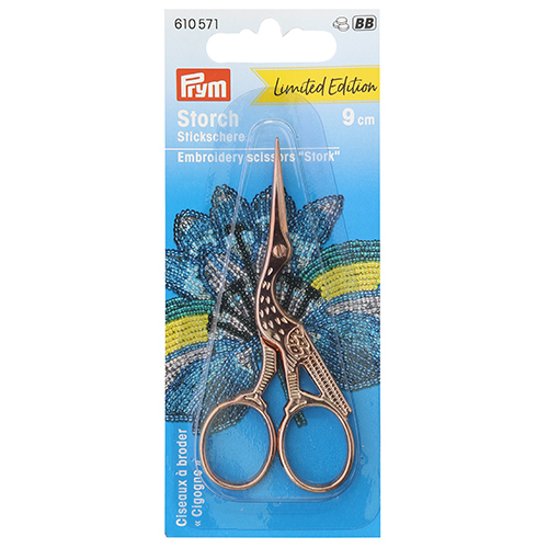 610571 Ножницы для вышивки 'Аист', цв.розовое золото 9см Prym