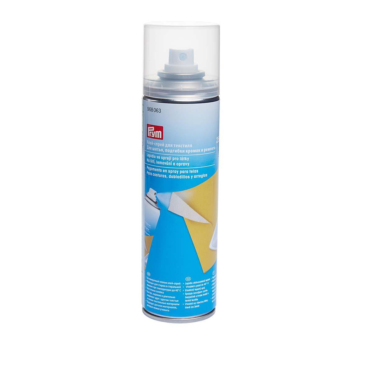 968063 Клей-спрей текстильный для долговременной фиксации, 250мл Prym