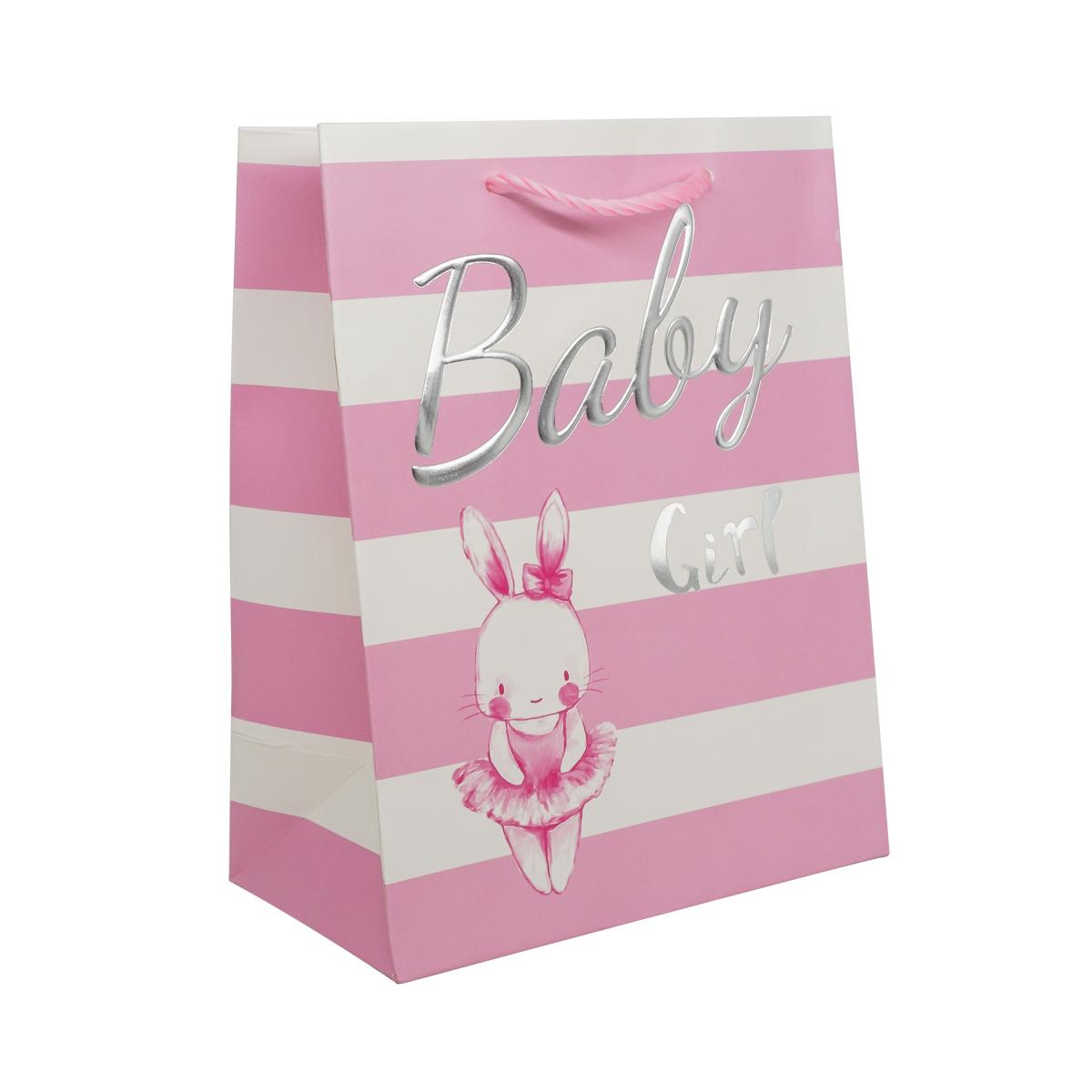YR050-1 Пакет подарочный ламинированный 'Baby', 23*18*10см