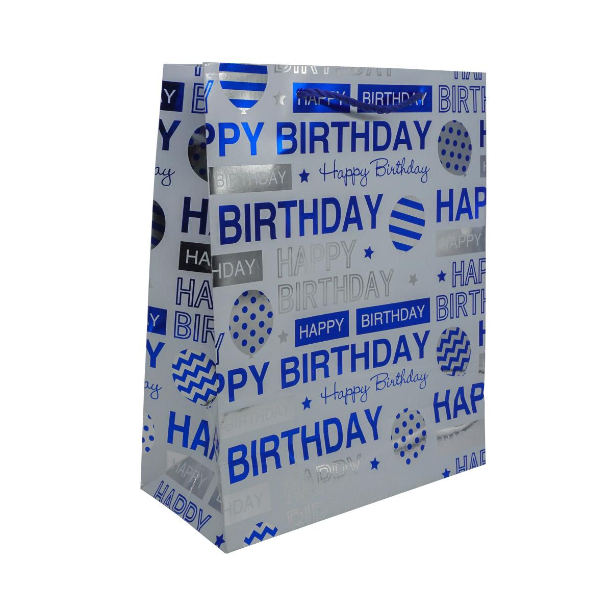SR069 Пакет подарочный ламинированный 'Happy Birthday', 32*26*12см