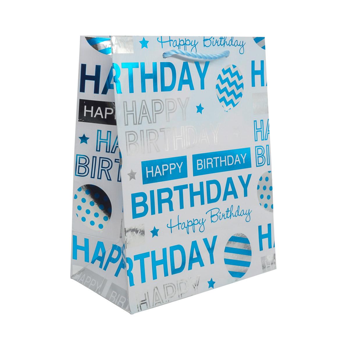 SR069-1 Пакет подарочный ламинированный 'Happy Birthday', 23*18*10см