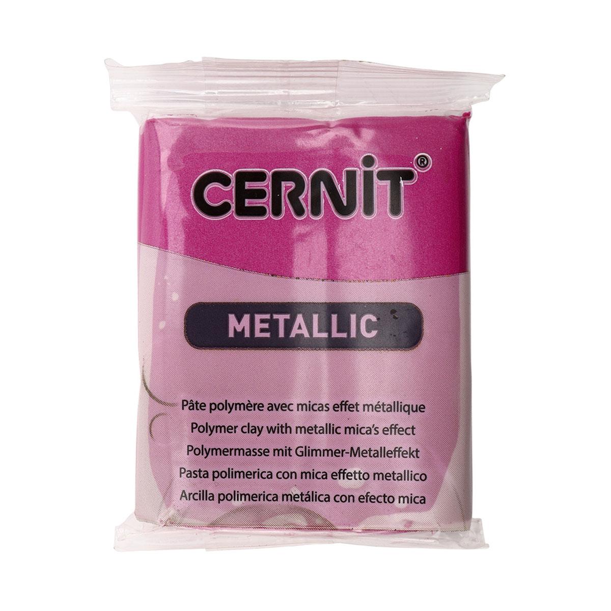 CE0870056 Пластика полимерная запекаемая 'Cernit METALLIC' 56 гр.