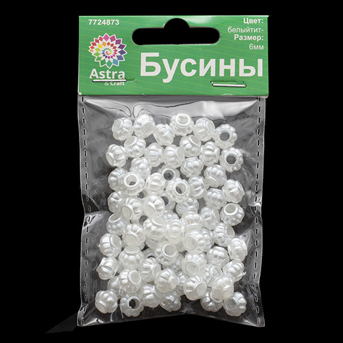 Бусины пластиковые 3242#, 6мм, 85шт/уп Астра