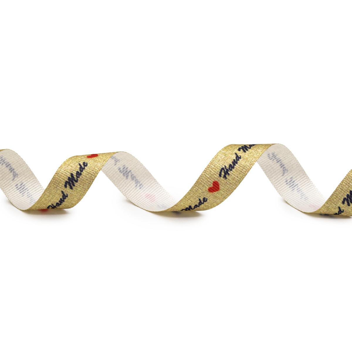 20033 Лента репсовая 'Hand Made' 20мм*10м