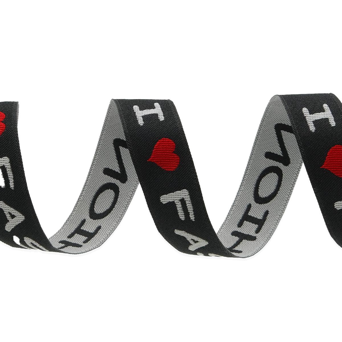 Лента отделочная с надписью 'İ LOVE FASHION' 20мм*25м